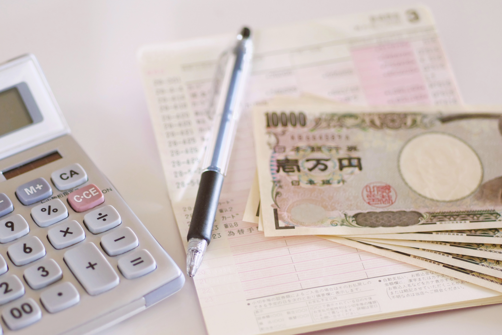 事業承継でかかる費用や手数料の相場、補助金を紹介