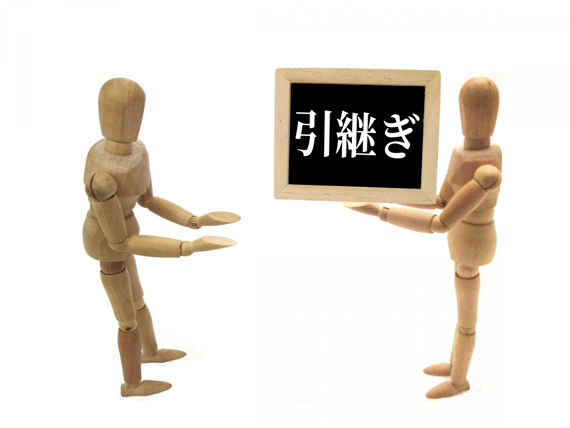 株式譲渡で事業承継する手順と注意点を紹介!贈与と譲渡の違いも解説