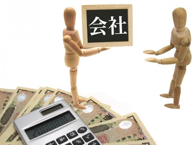 事業継承の相談件数が急増中!後継者不足の現状と継承支援政策について解説