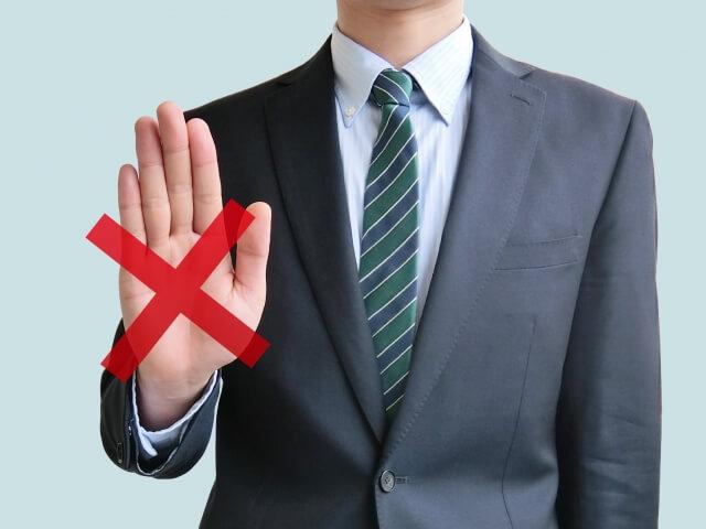 【失敗したくない】事業継承を成功させる3つのポイント