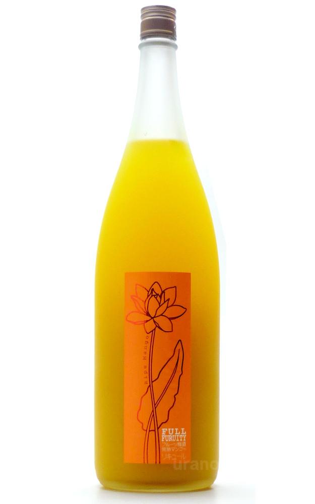 完熟マンゴー梅酒フルフル