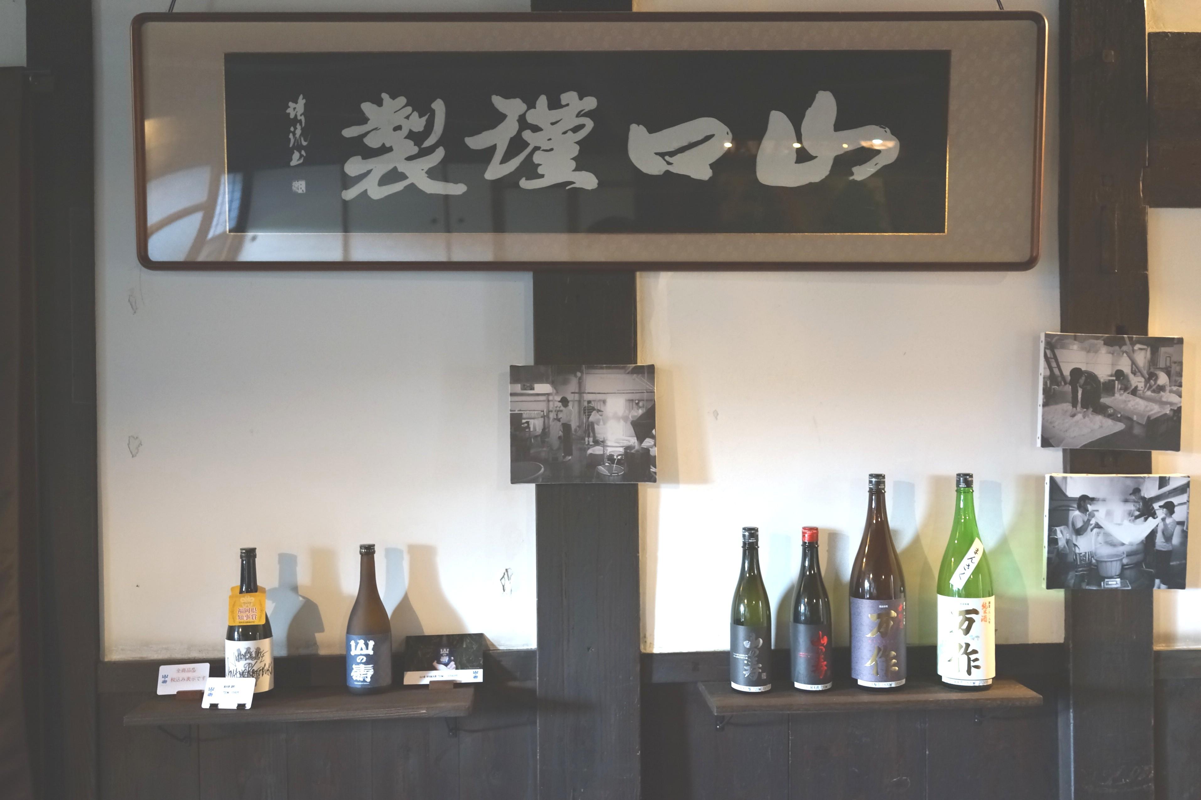 片山さん6