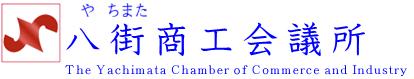 事業承継個別相談会|千葉県