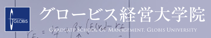 【MBA×事業承継】  アックスヤマザキに学ぶ「縮小する業界での新たな挑戦」