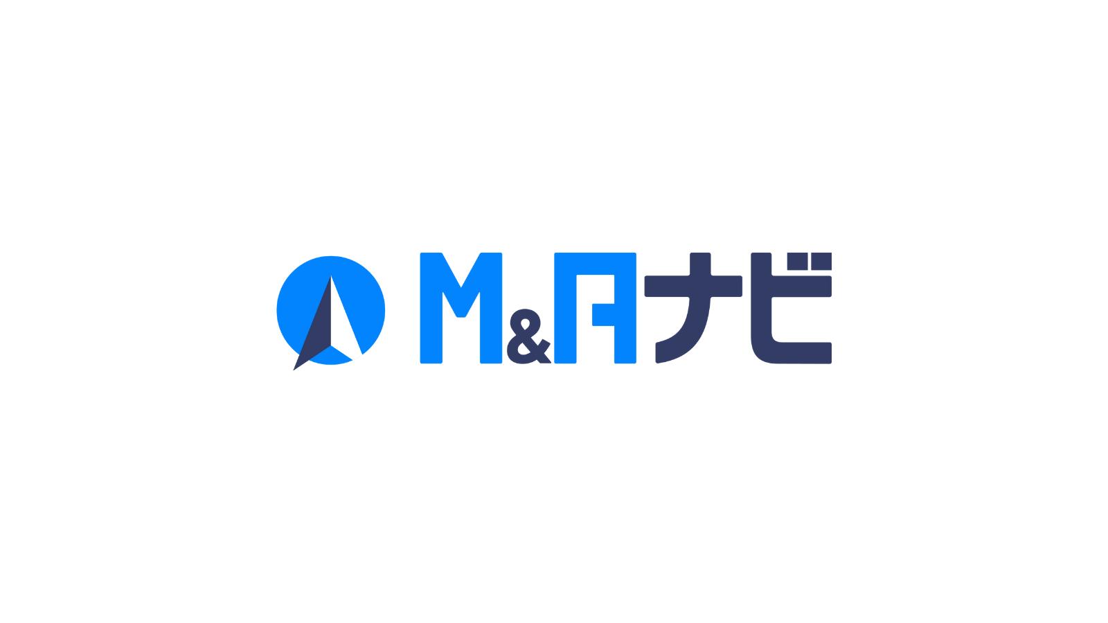 完全無料のM&Aマッチングプラットフォーム|M&Aナビ