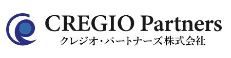 コロナ禍における最新の不動産市況が分かる!「不動産M&Aセミナー」を広島で開催、クレジオ・パートナーズ株式会社