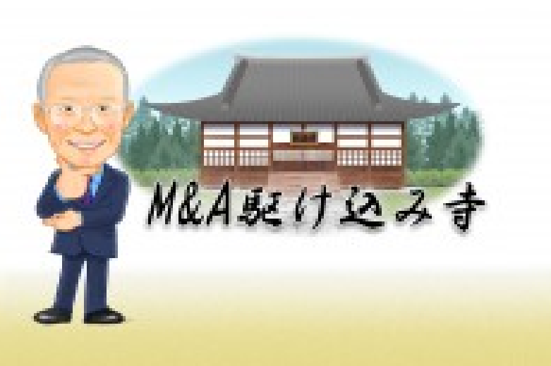 地方のM&Aを広めていくエムカケ東北の発信者 株式会社メルサ